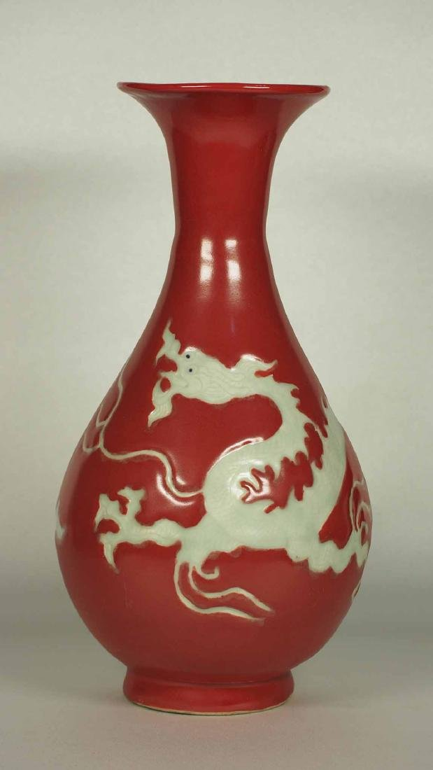 Red Yuhuchun with Dragon Design, early Ming Dynasty