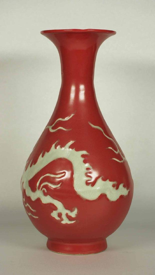 Red Yuhuchun with Dragon Design, early Ming Dynasty - 3