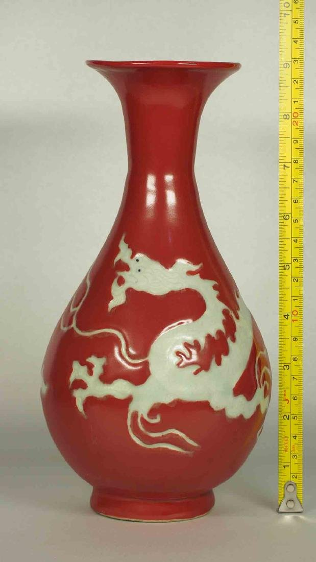 Red Yuhuchun with Dragon Design, early Ming Dynasty - 8