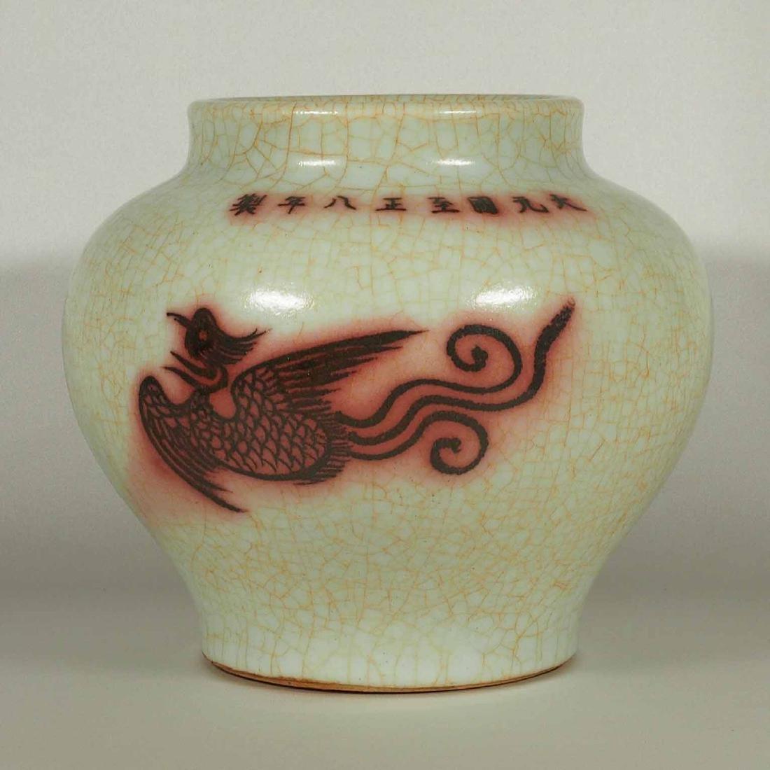 Cracked Jar with Phoenix Design, Zhizheng Mark, Yuan