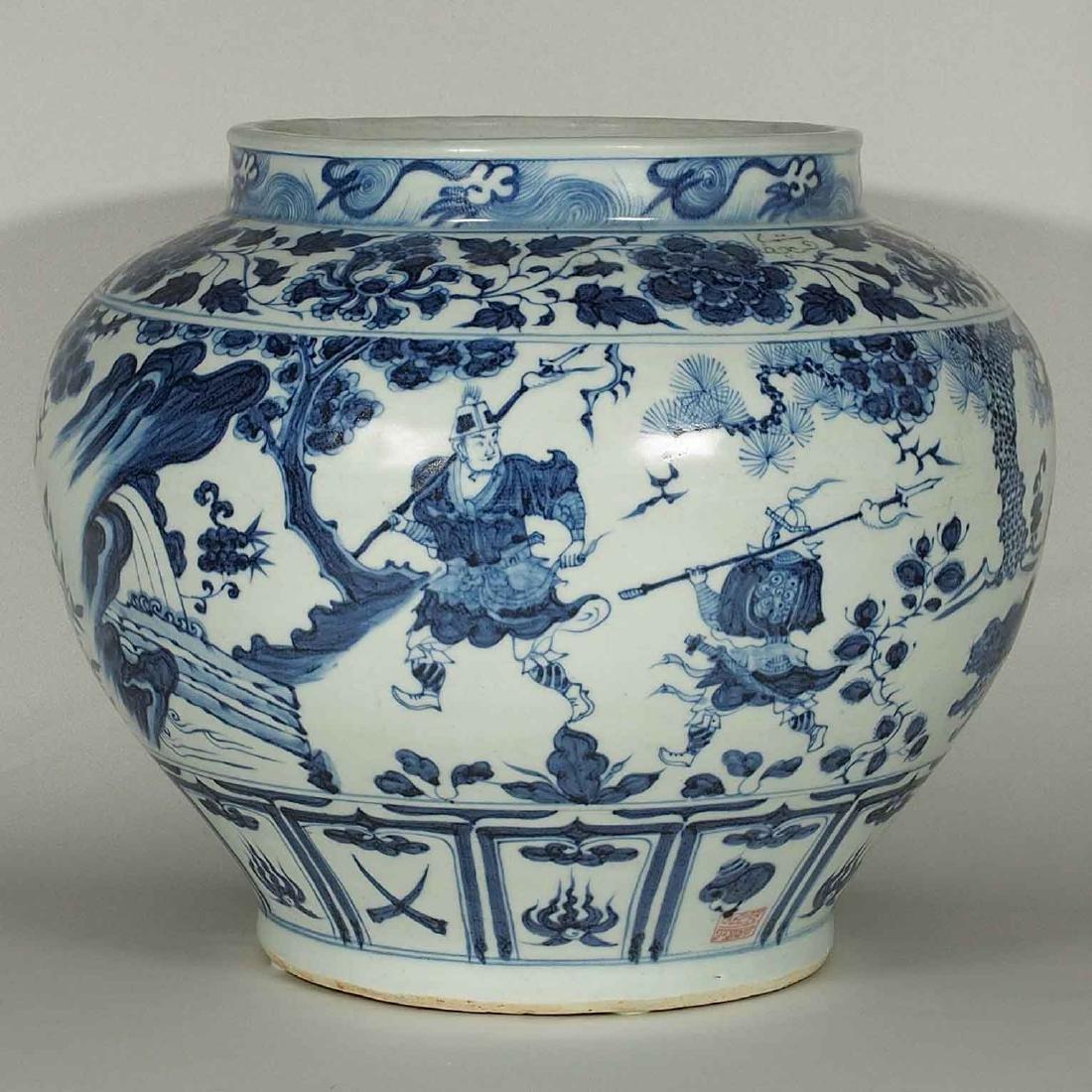 (TL) Jar with Guiguzi Scenes Design, Yuan Dynasty + TL