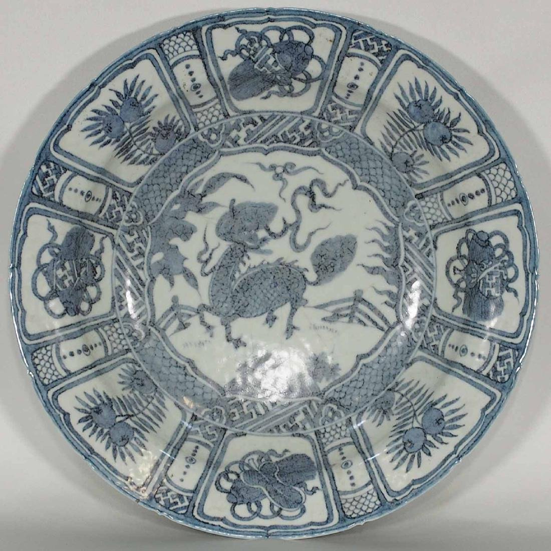 Massive Kraak Charger with Qilin, Wanli, Ming Dynasty
