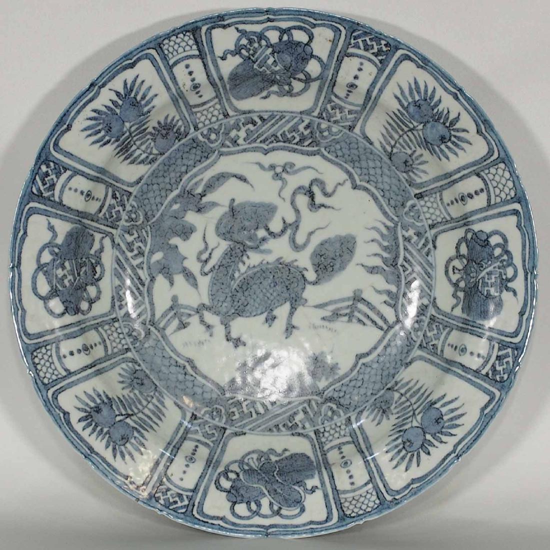 Massive Kraak Charger with Qilin, Wanli, Ming Dynasty