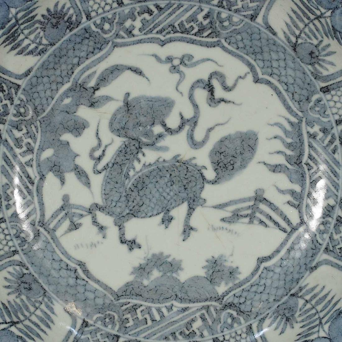 Massive Kraak Charger with Qilin, Wanli, Ming Dynasty - 2