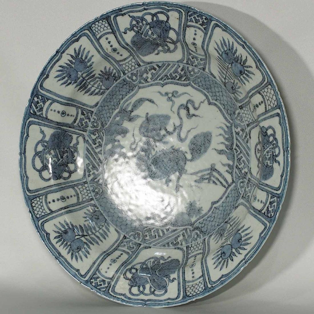 Massive Kraak Charger with Qilin, Wanli, Ming Dynasty - 3