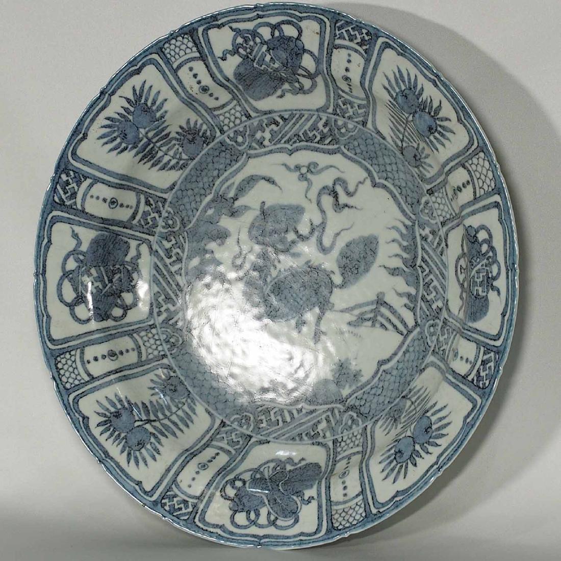 Massive Kraak Charger with Qilin, Wanli, Ming Dynasty - 3