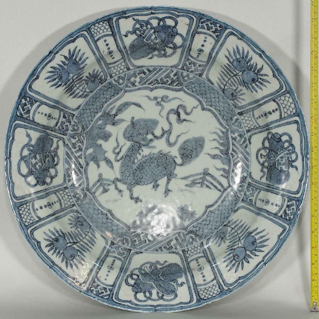Massive Kraak Charger with Qilin, Wanli, Ming Dynasty - 7