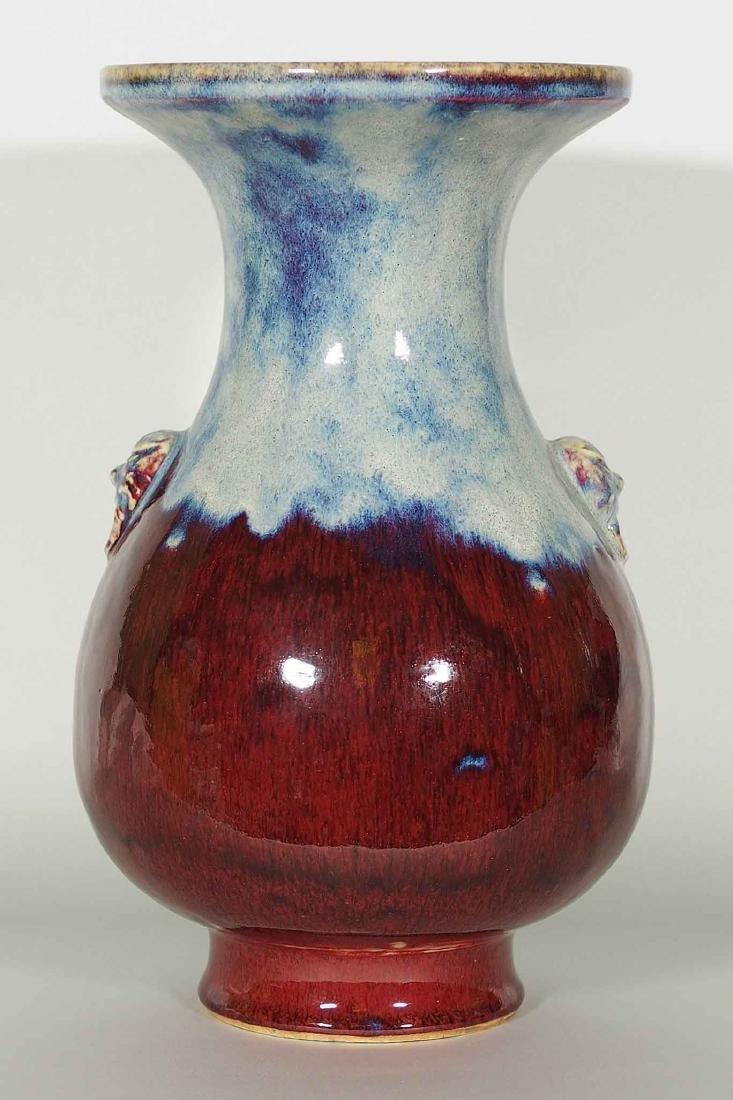 Langyao Lion-Head Handled Vase, Yongzheng Mark, Qing