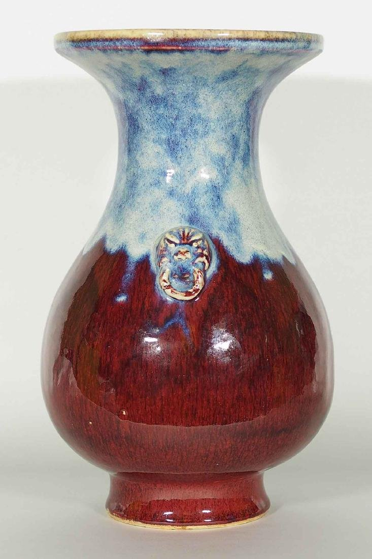 Langyao Lion-Head Handled Vase, Yongzheng Mark, Qing - 3