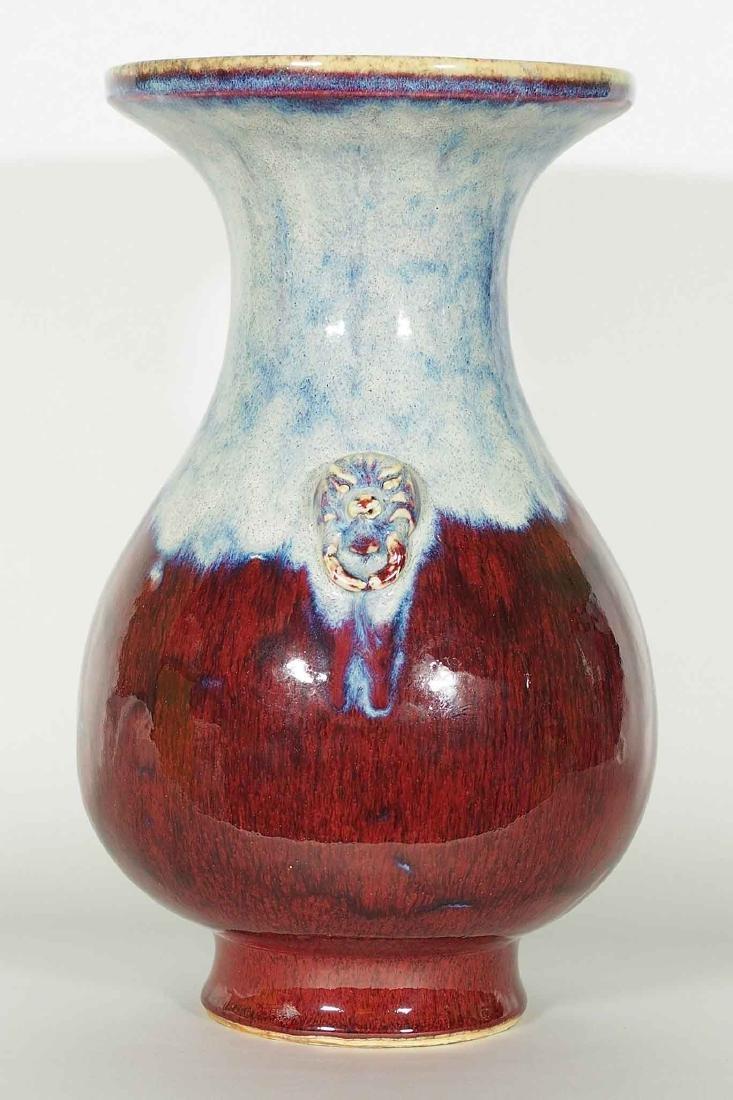 Langyao Lion-Head Handled Vase, Yongzheng Mark, Qing - 4
