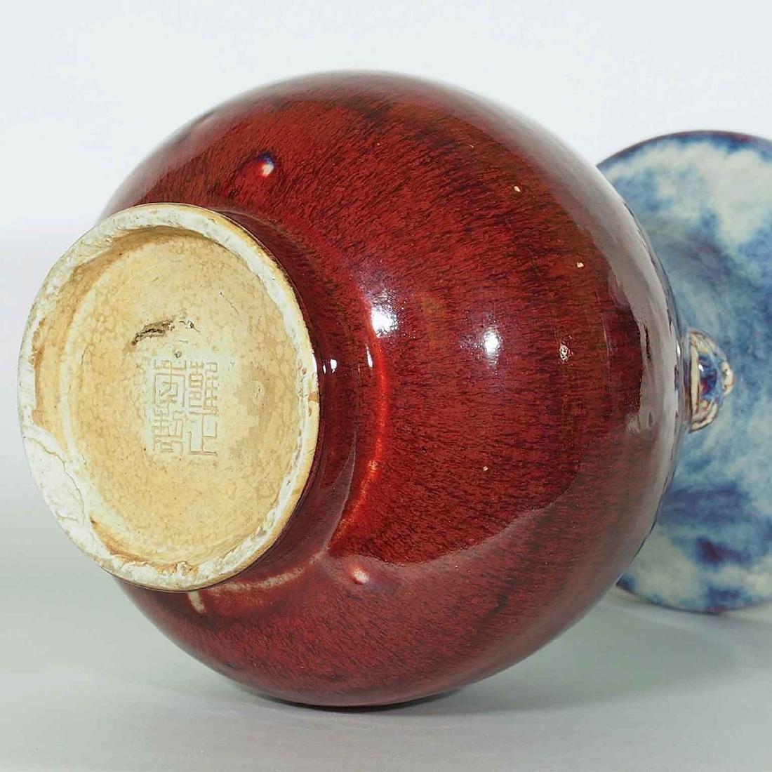 Langyao Lion-Head Handled Vase, Yongzheng Mark, Qing - 6
