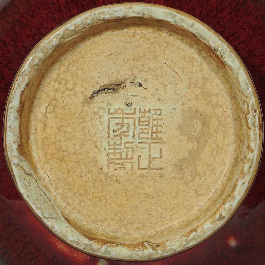 Langyao Lion-Head Handled Vase, Yongzheng Mark, Qing - 7