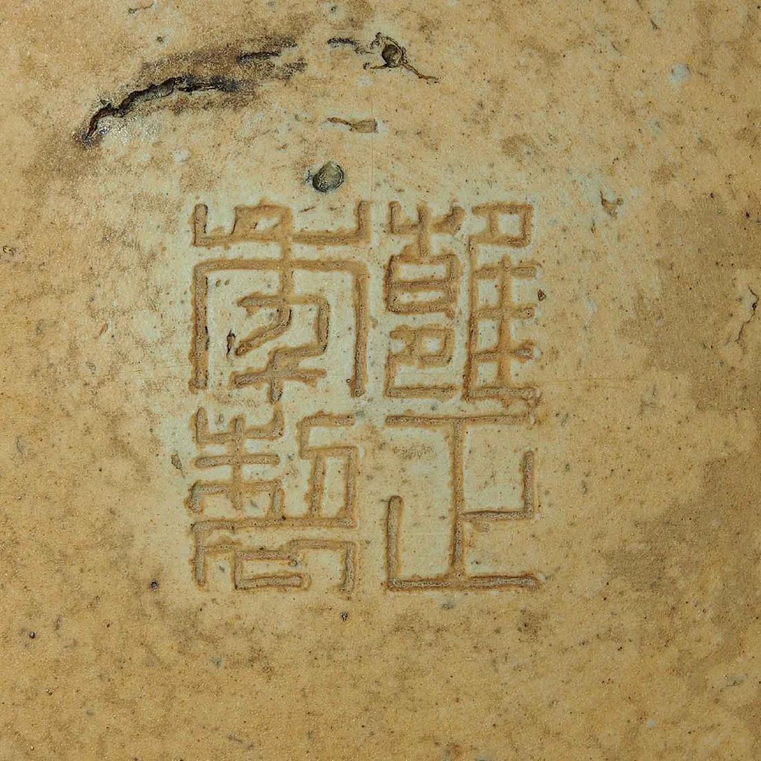 Langyao Lion-Head Handled Vase, Yongzheng Mark, Qing - 8