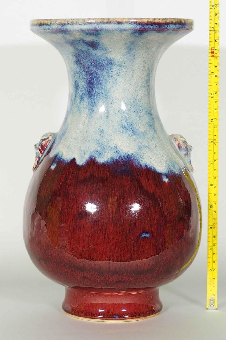 Langyao Lion-Head Handled Vase, Yongzheng Mark, Qing - 9