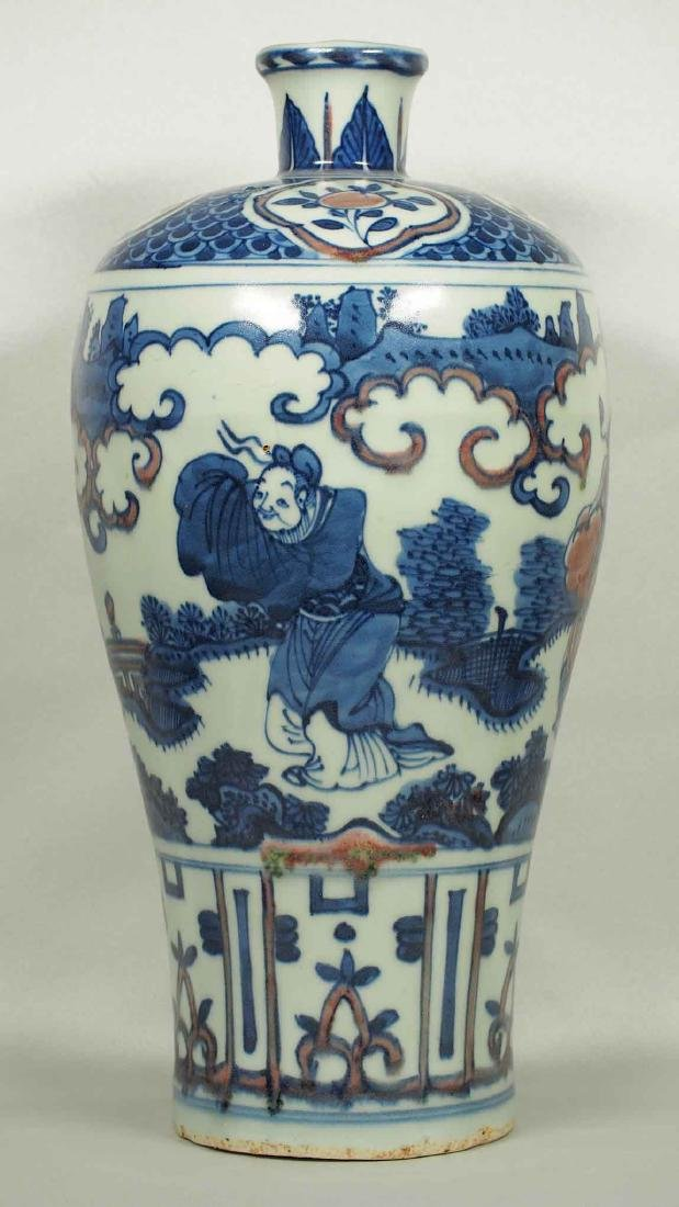 Meiping with Figures Design, Wanli, Ming Dynasty - 2