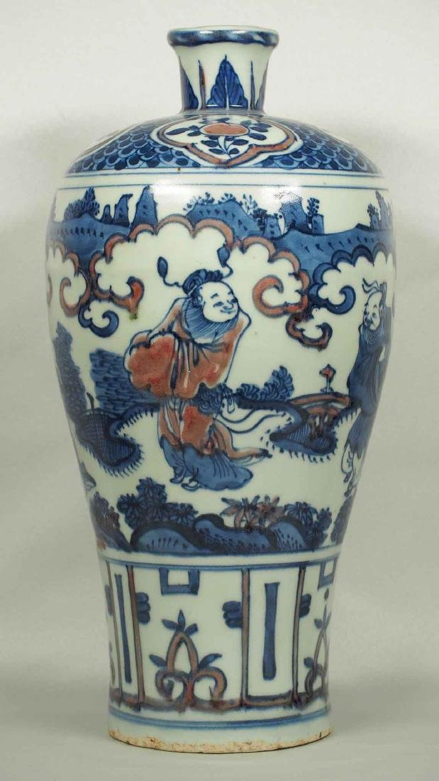 Meiping with Figures Design, Wanli, Ming Dynasty - 3