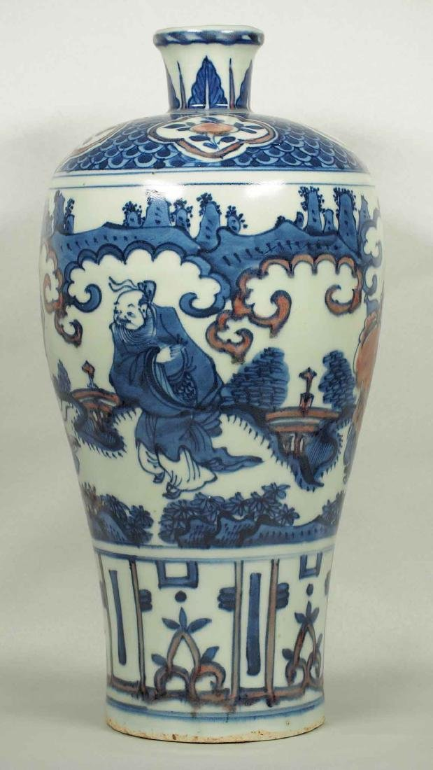 Meiping with Figures Design, Wanli, Ming Dynasty - 4