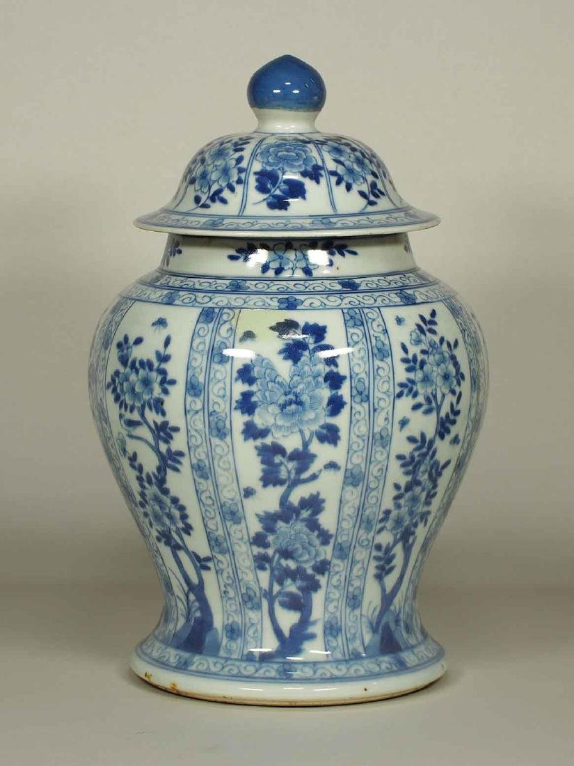 Lidded Jar, 'Yingde Xuan' Mark, Kangxi Period, Qing