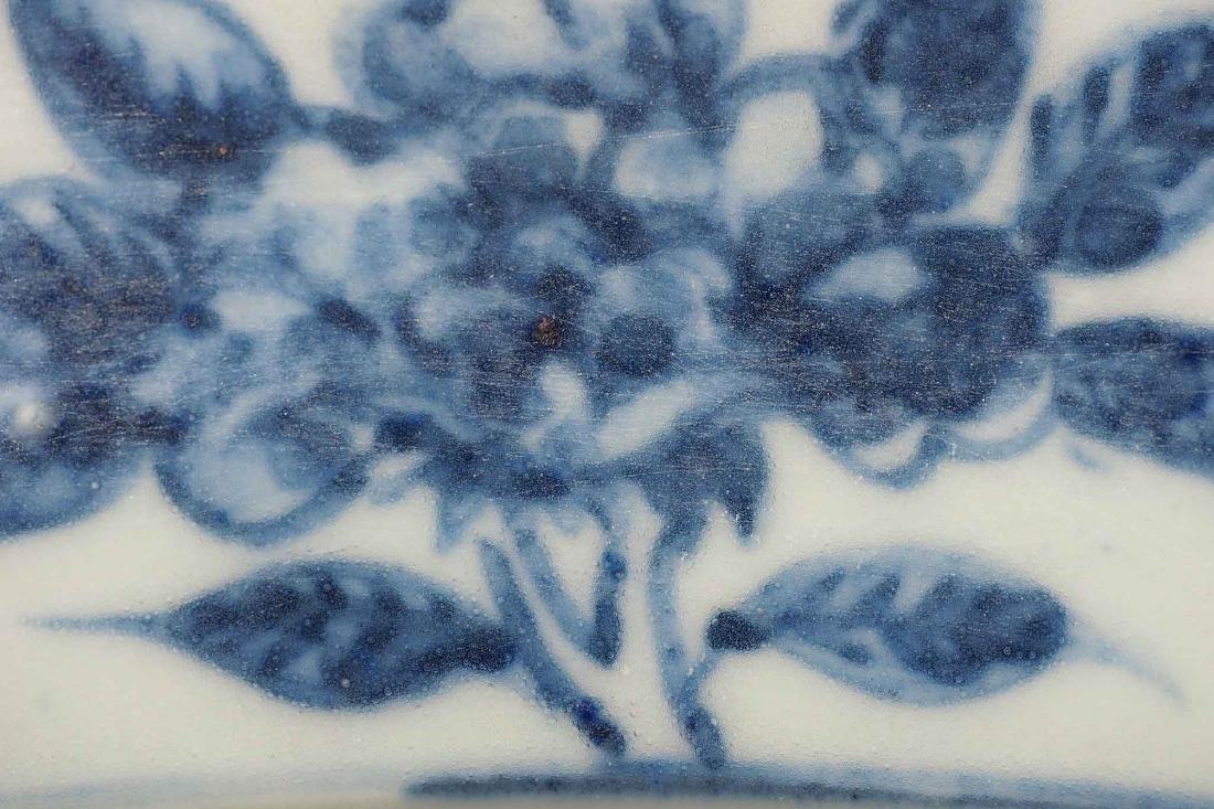 Charger with Berry Tree Motif, Jiajing period, Ming - 5