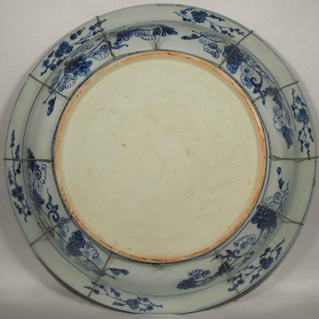 Charger with Berry Tree Motif, Jiajing period, Ming - 7