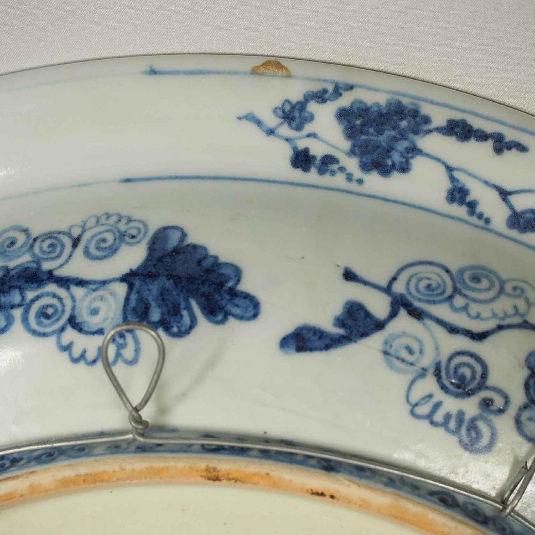 Charger with Berry Tree Motif, Jiajing period, Ming - 9