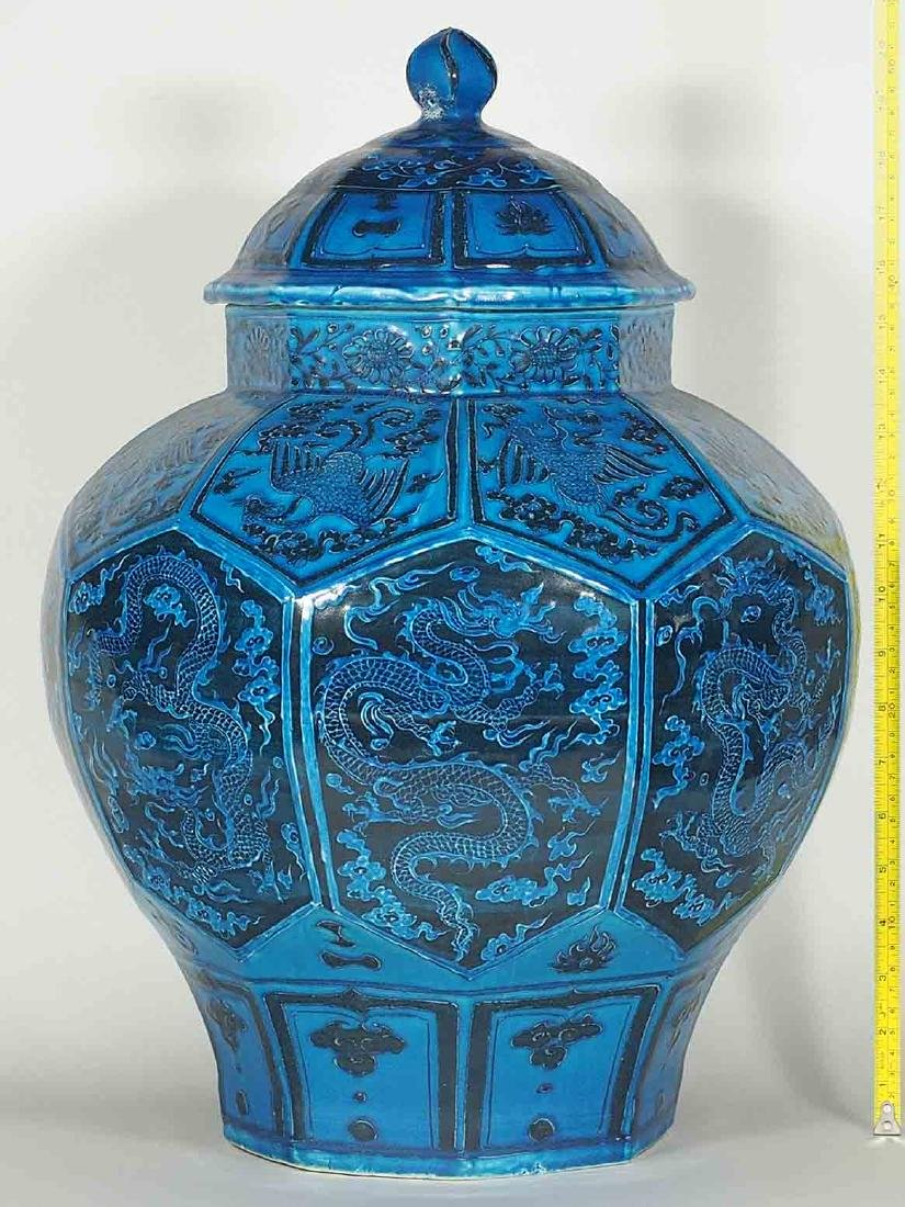 Massive Jar with Reverse Dragon and Phoenix, Ming - 15