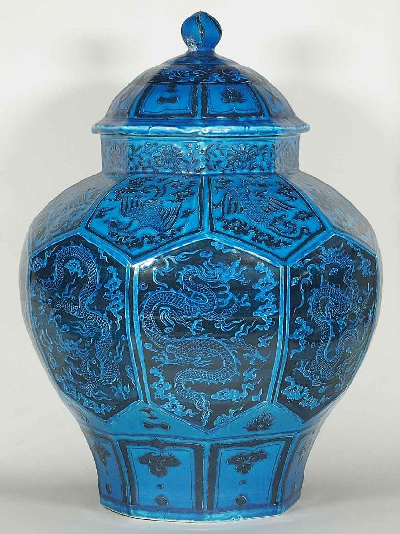 Massive Jar with Reverse Dragon and Phoenix, Ming