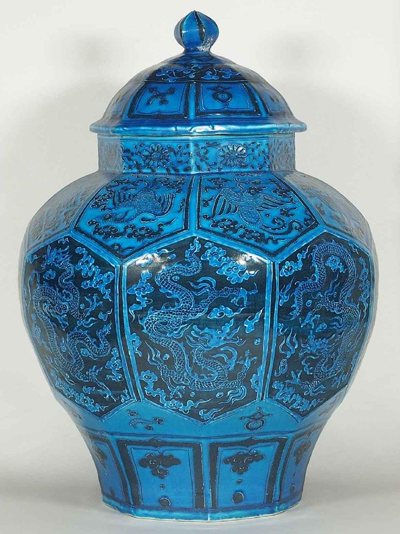 Massive Jar with Reverse Dragon and Phoenix, Ming - 2