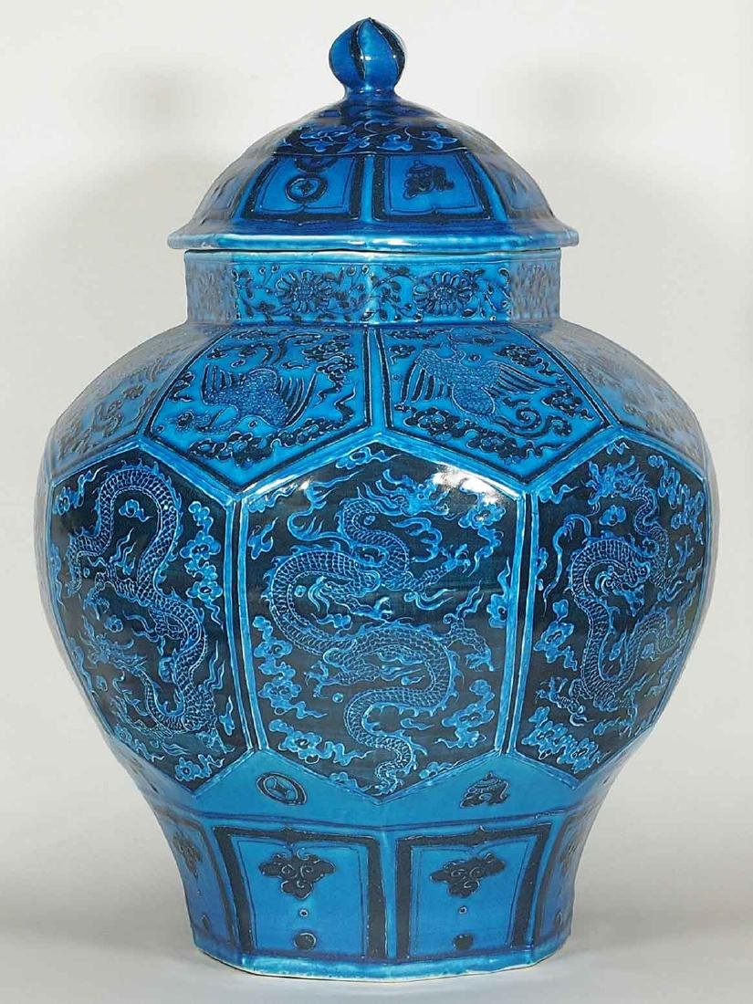 Massive Jar with Reverse Dragon and Phoenix, Ming - 3