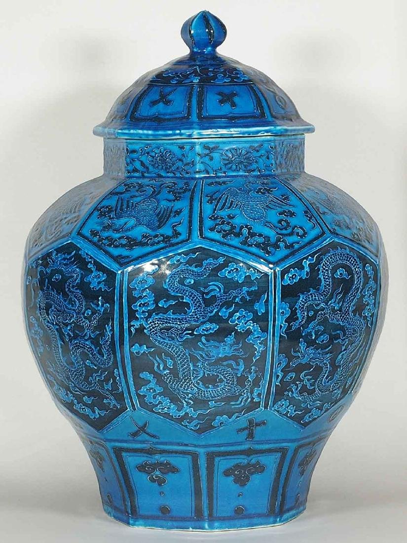 Massive Jar with Reverse Dragon and Phoenix, Ming - 4