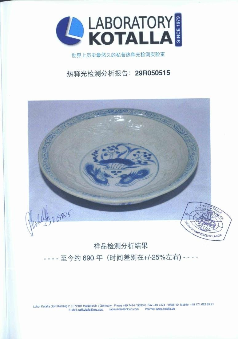 (TL) Plate with Embossed Dragons, Yuan-early Ming - 11