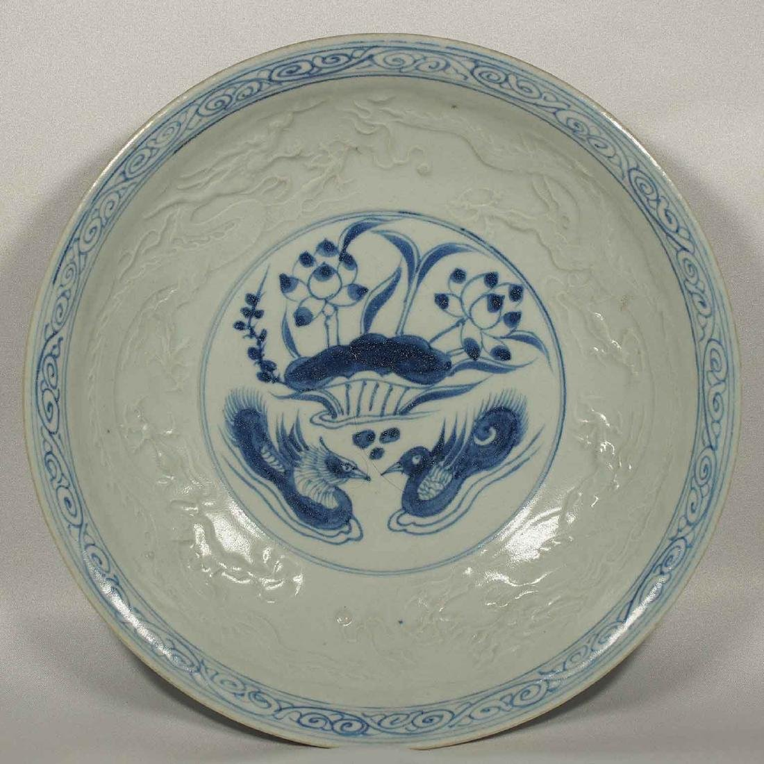 (TL) Plate with Embossed Dragons, Yuan-early Ming