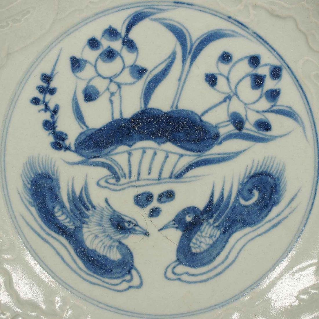 (TL) Plate with Embossed Dragons, Yuan-early Ming - 2