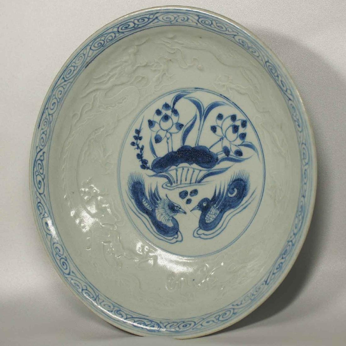 (TL) Plate with Embossed Dragons, Yuan-early Ming - 3