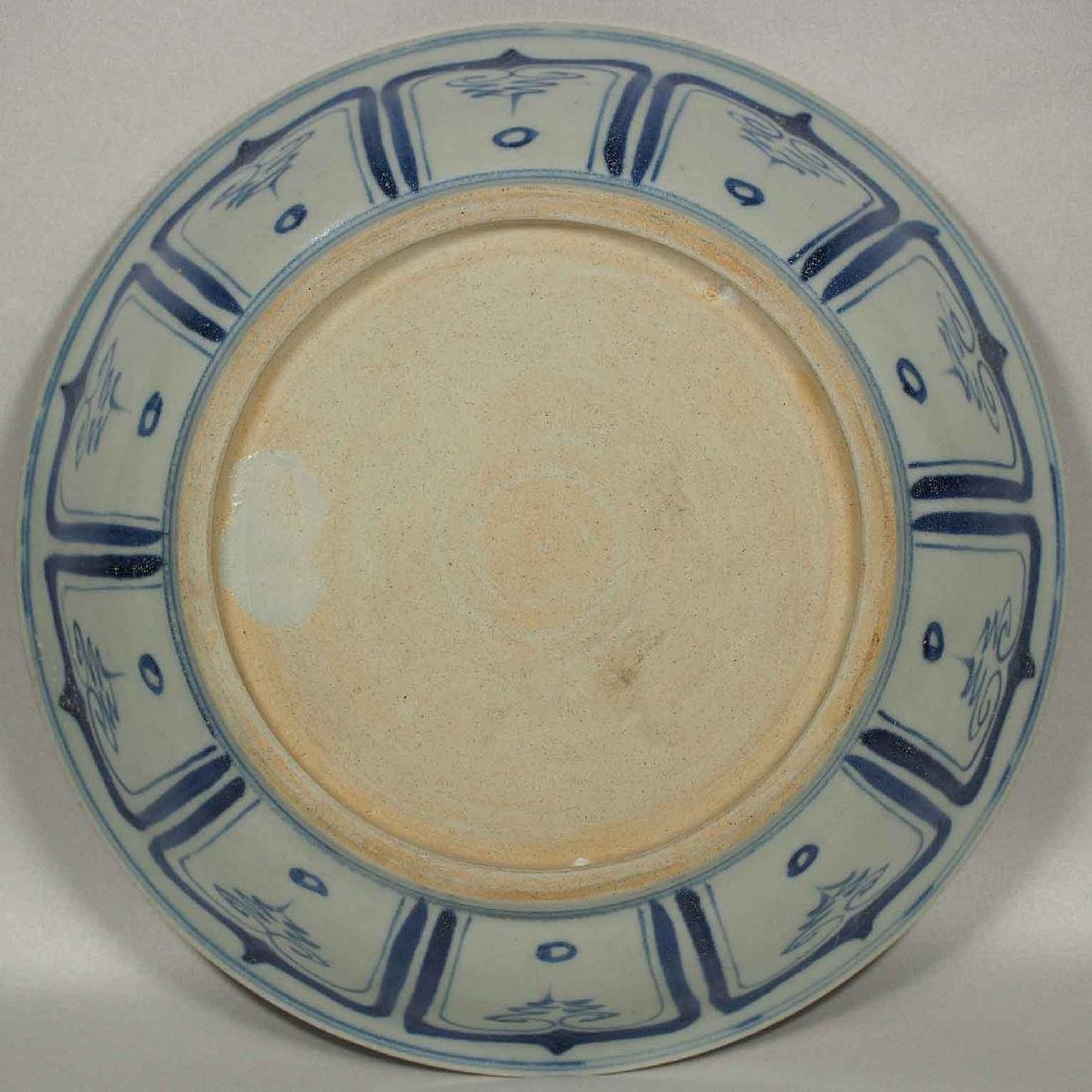 (TL) Plate with Embossed Dragons, Yuan-early Ming - 5