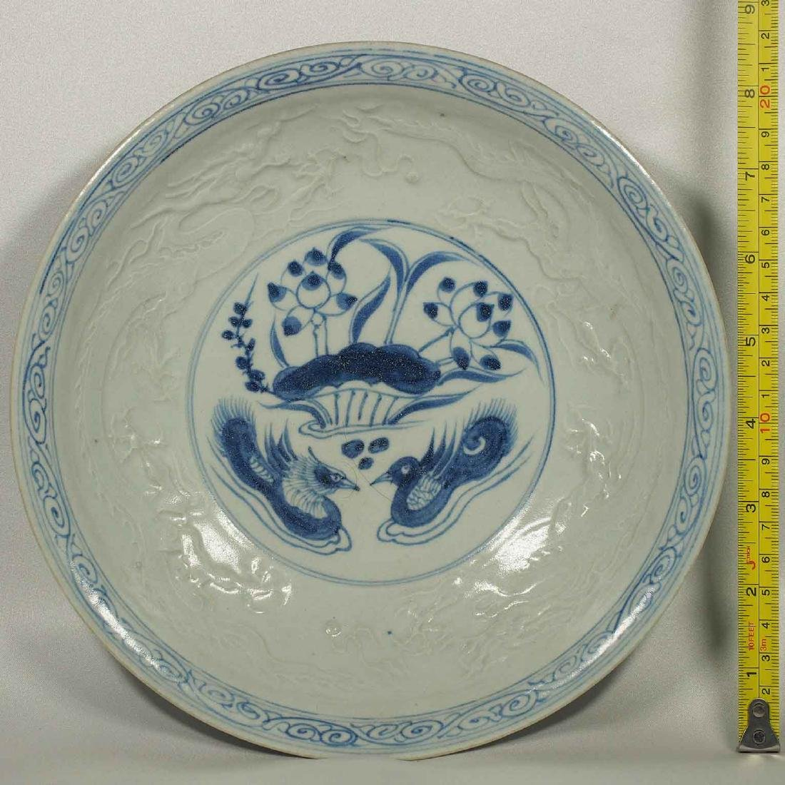 (TL) Plate with Embossed Dragons, Yuan-early Ming - 8