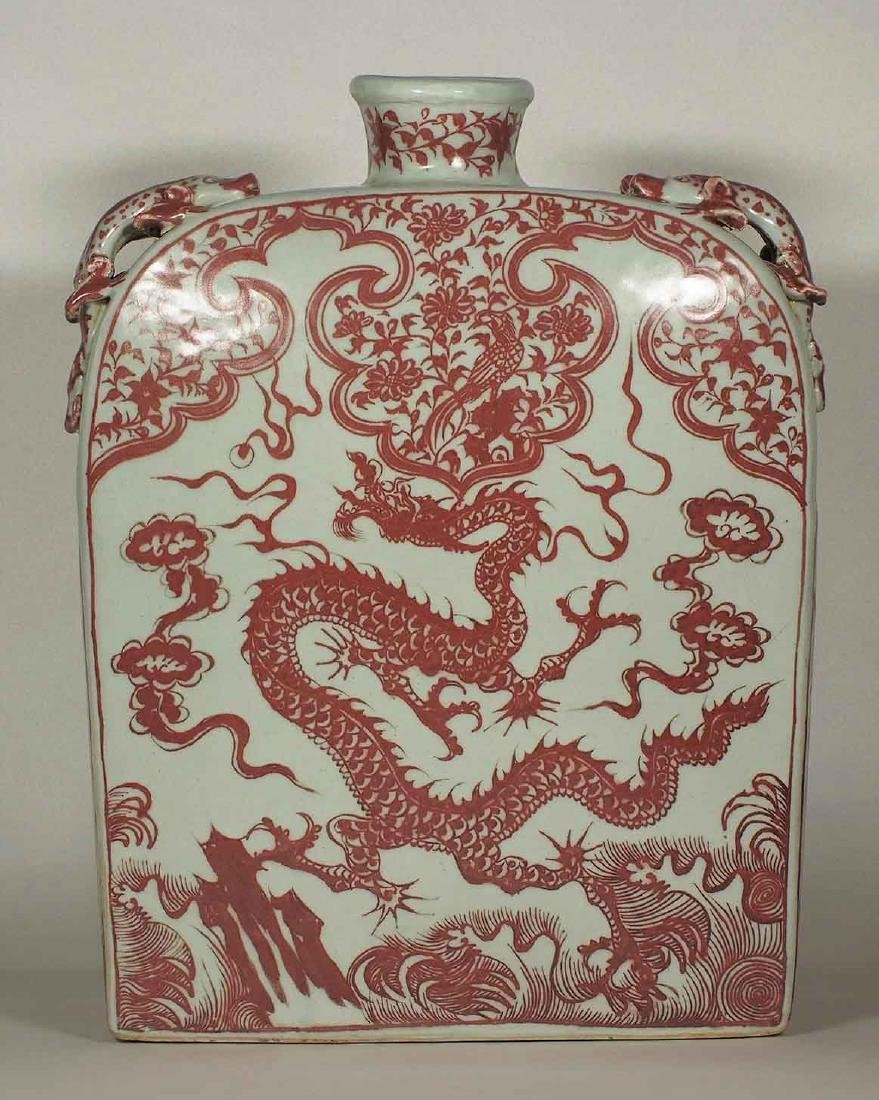 Square Flask with Red Dragon and Moulded Dragon Handle,