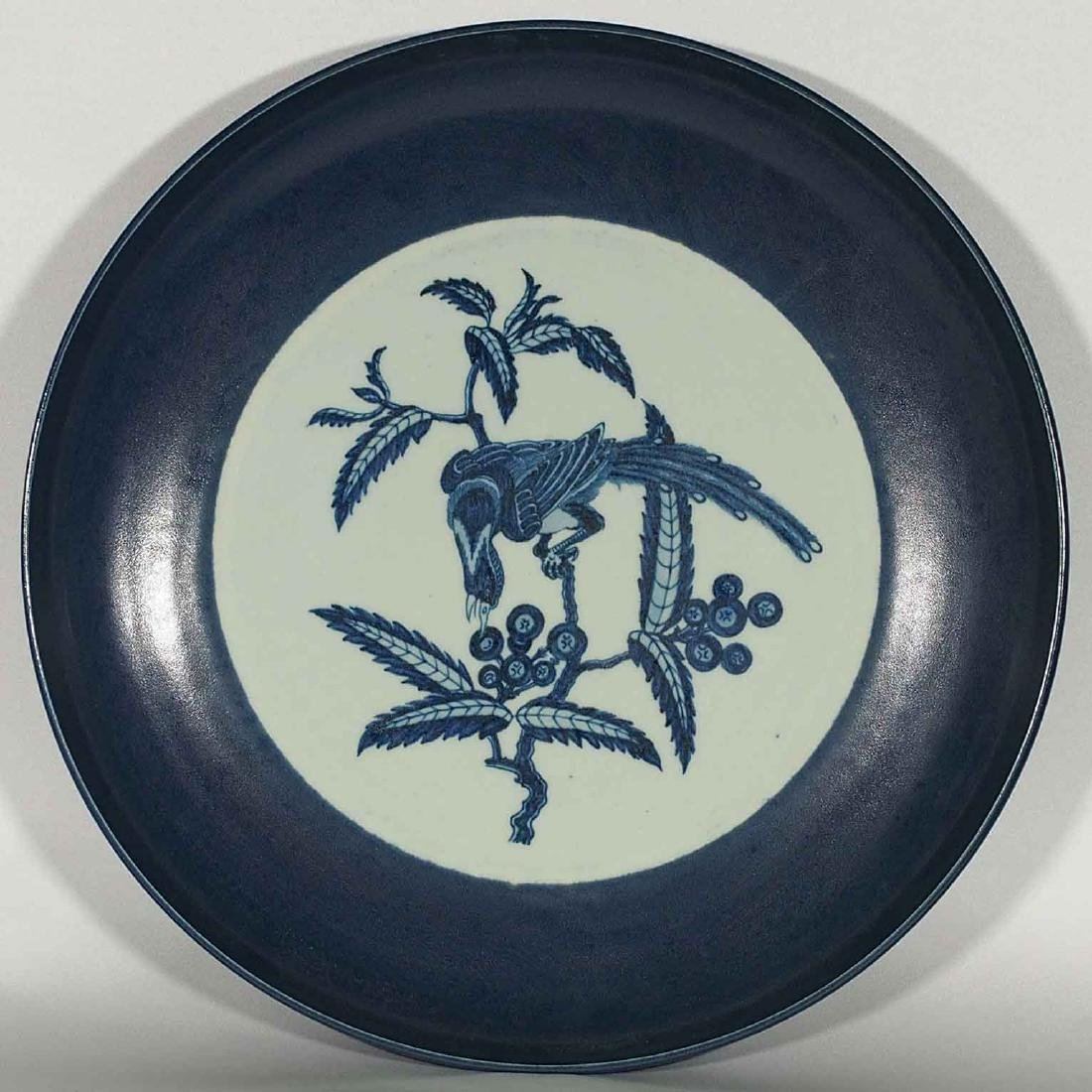Blue-rim Charger with Bird on Berry Tree, Yongle
