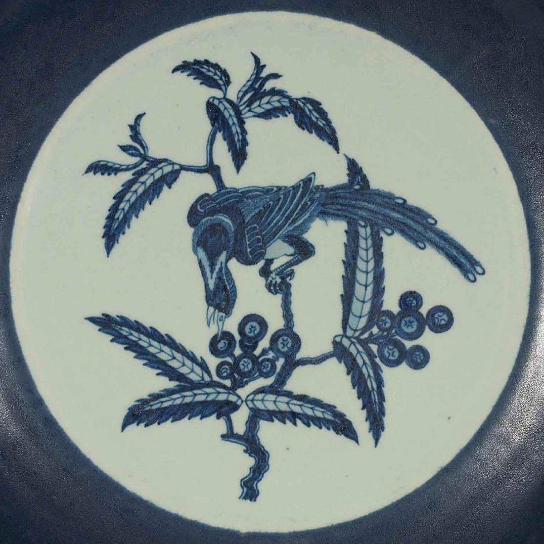 Blue-rim Charger with Bird on Berry Tree, Yongle - 2