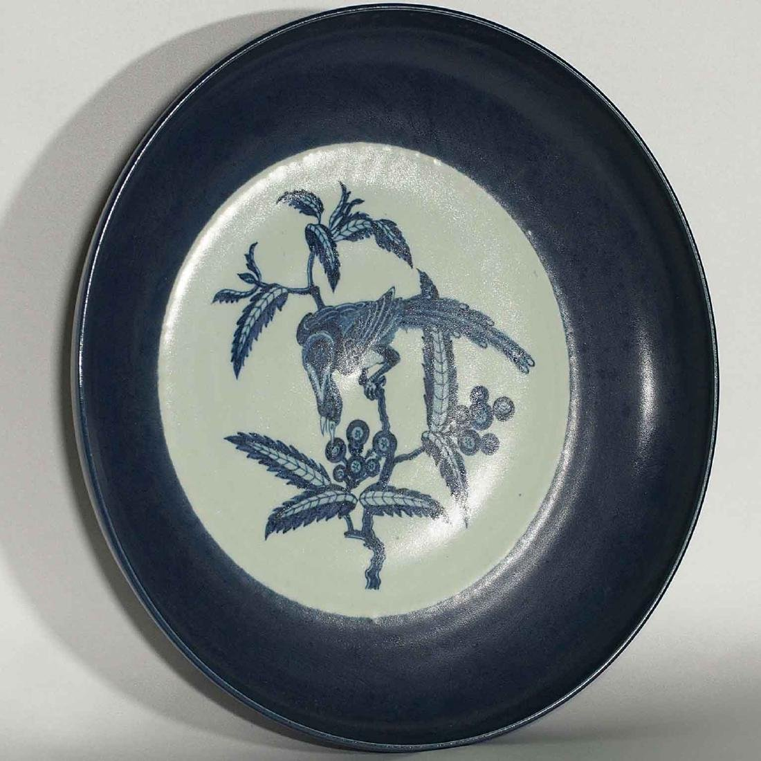 Blue-rim Charger with Bird on Berry Tree, Yongle - 4