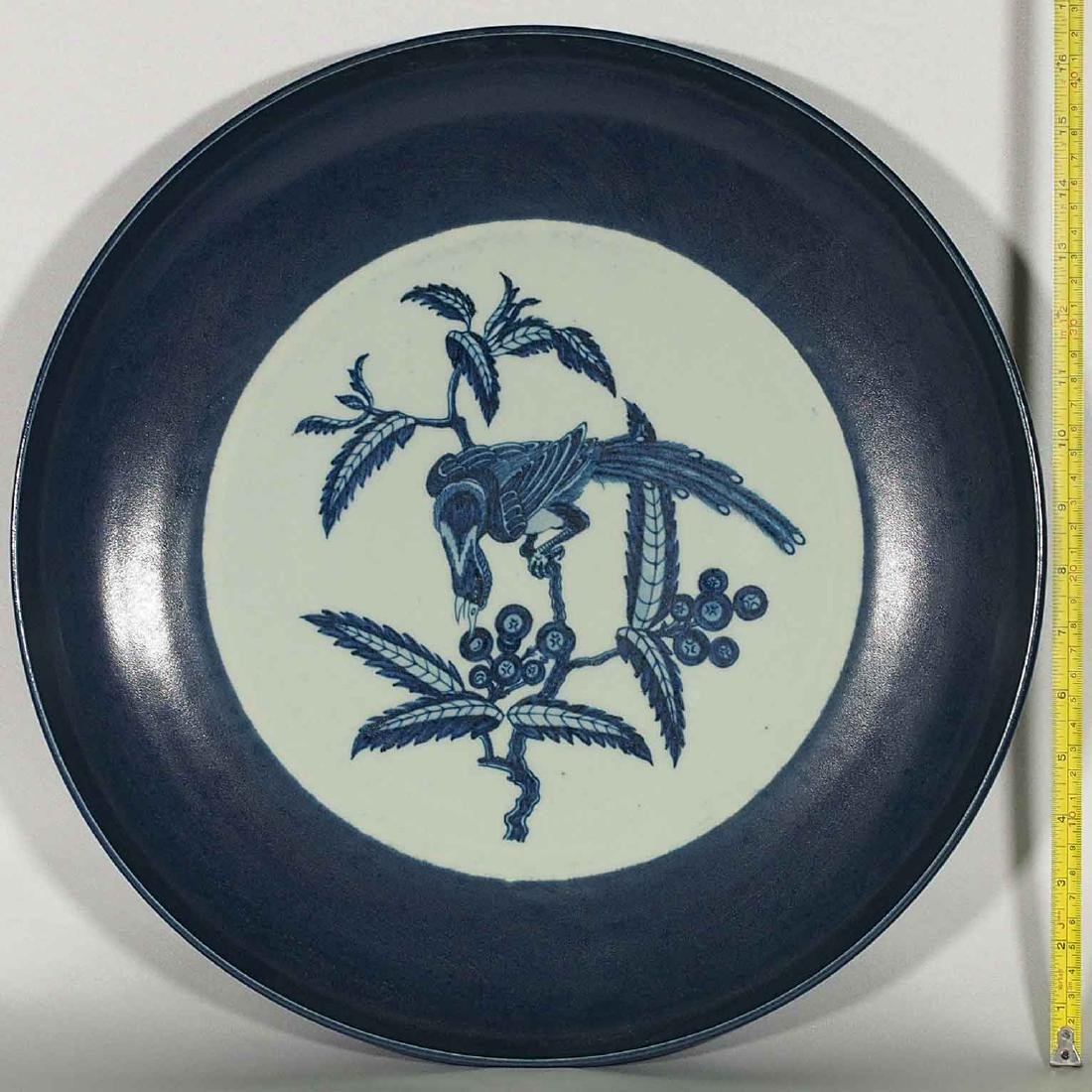 Blue-rim Charger with Bird on Berry Tree, Yongle - 8