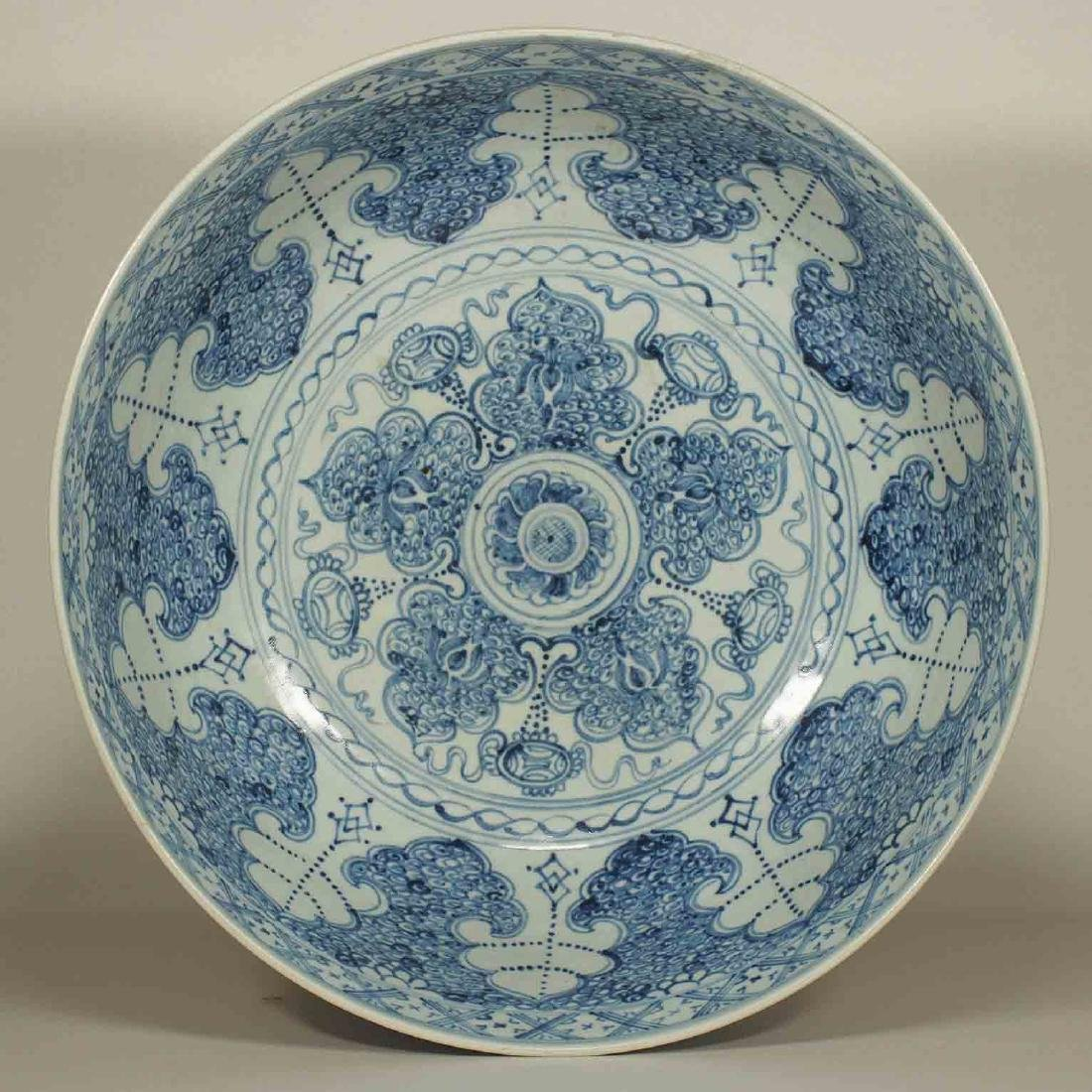 Massive Bowl with Arabic design, 15th century Ming