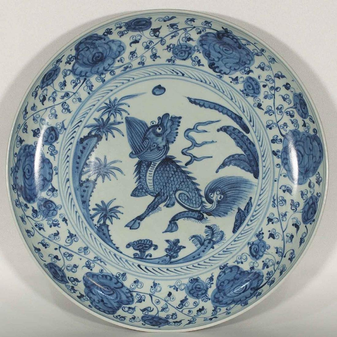 Charger with Qilin Design, Ming Dynasty