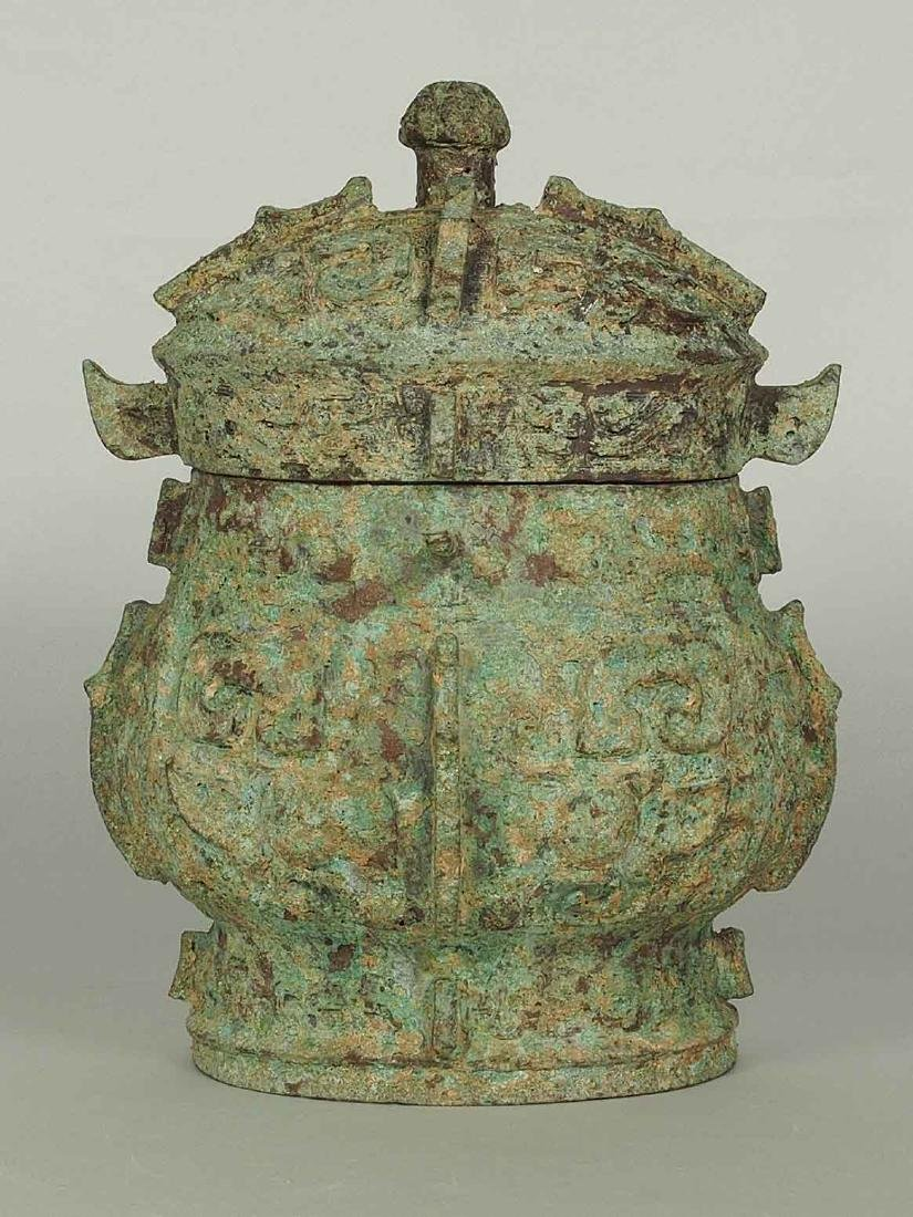 You' Bronze Wine Vessel with Taotie Mask, early Western - 2