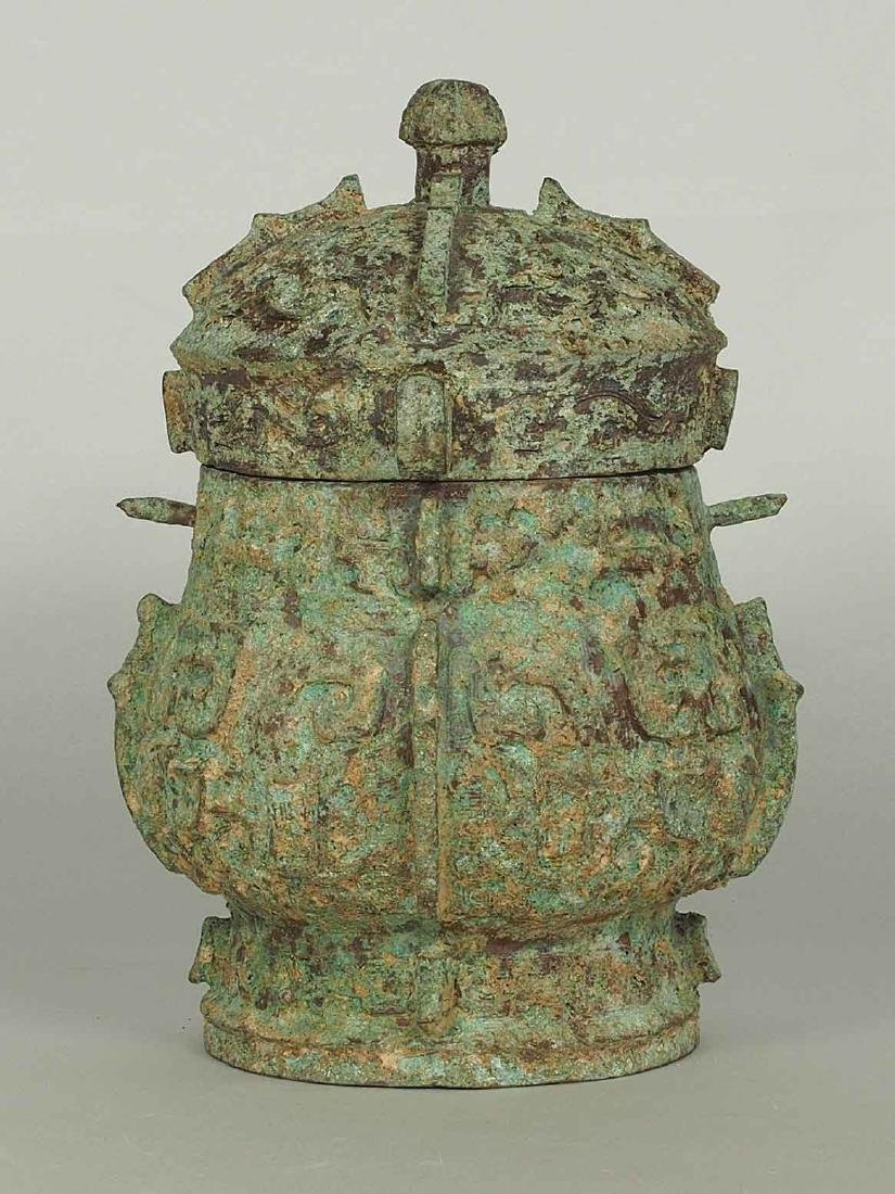 You' Bronze Wine Vessel with Taotie Mask, early Western - 3