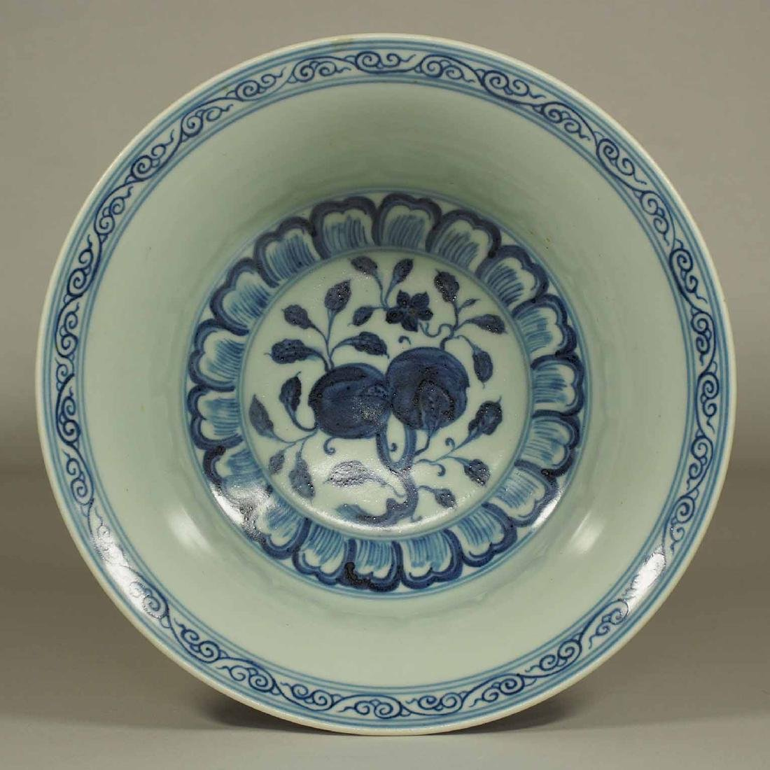 Washer with Peaches Design, Xuande Mark, Ming Dynasty