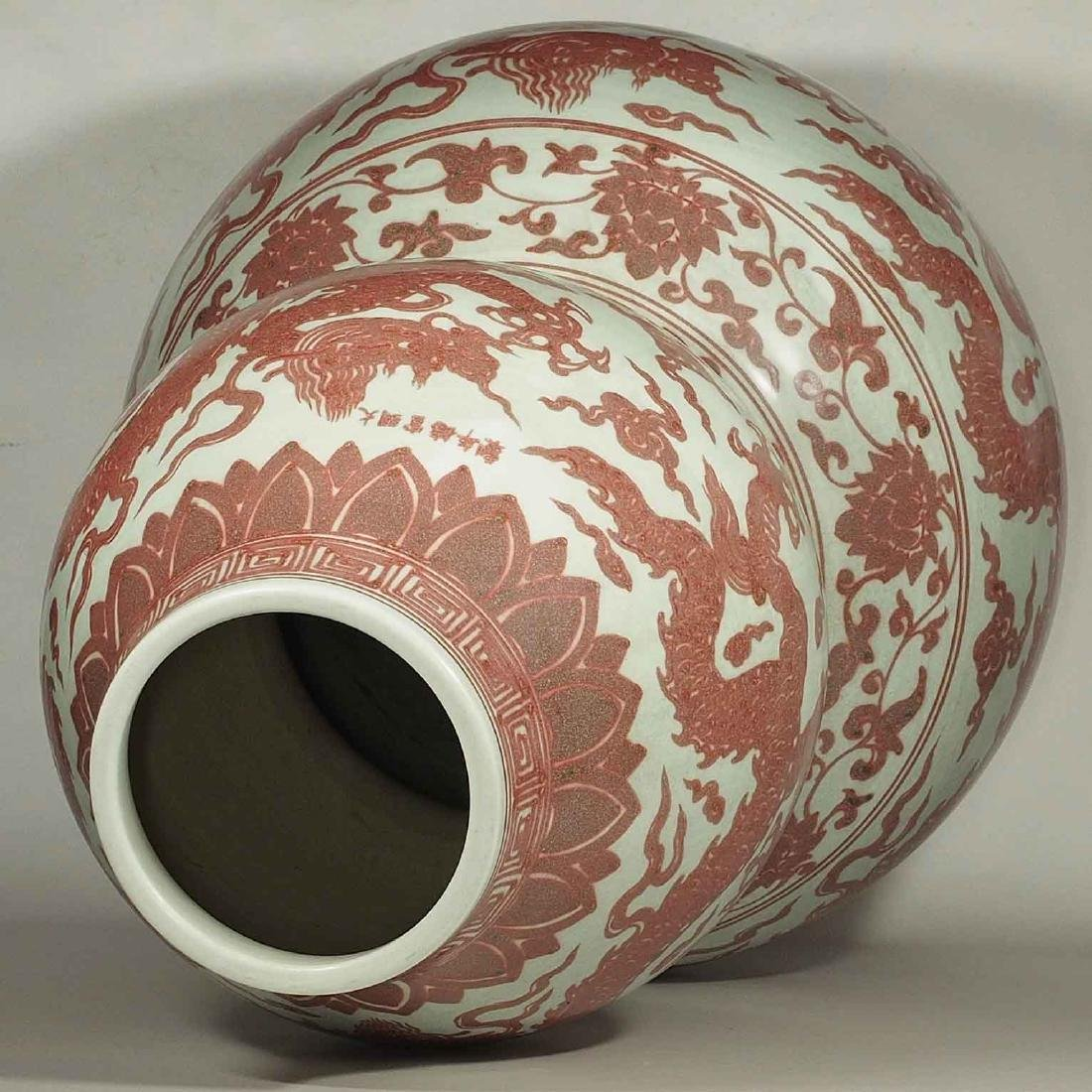Gigantic Double Gourd Jar with Dragons, Xuande Mark, - 10