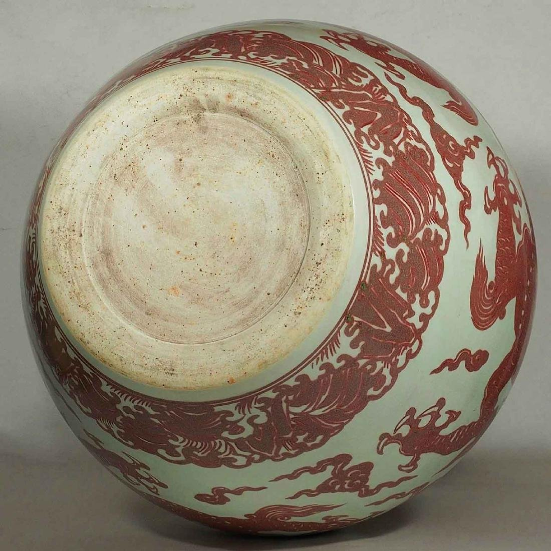 Gigantic Double Gourd Jar with Dragons, Xuande Mark, - 12