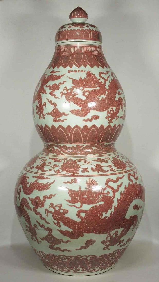 Gigantic Double Gourd Jar with Dragons, Xuande Mark,
