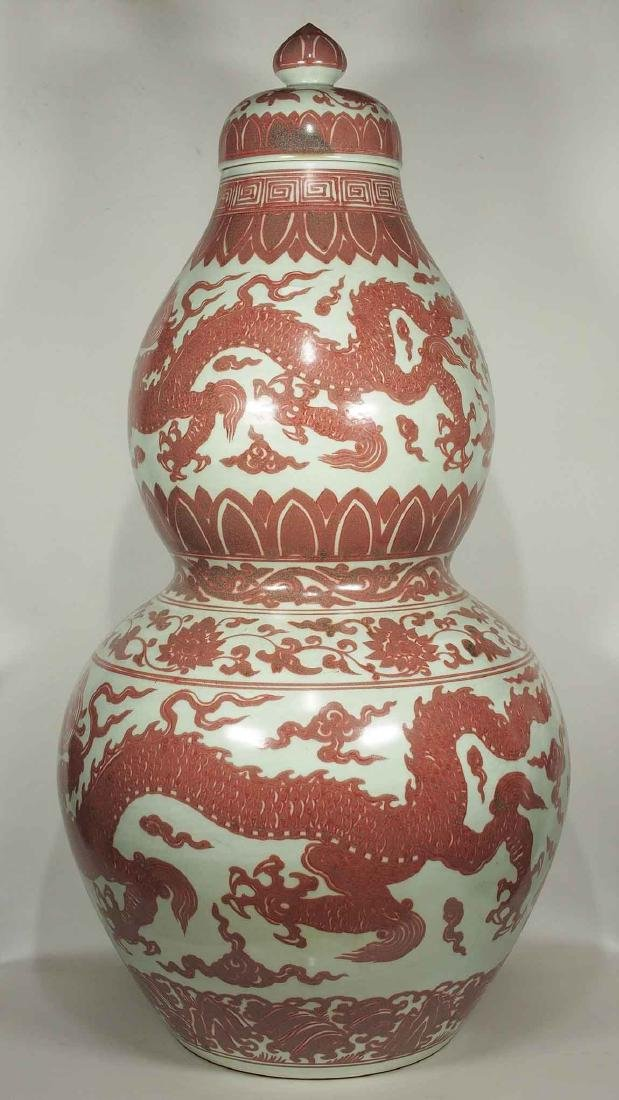 Gigantic Double Gourd Jar with Dragons, Xuande Mark, - 2
